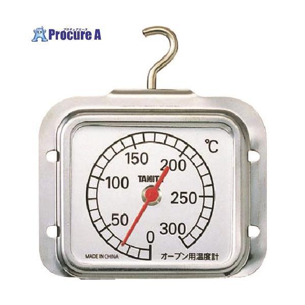 TANITA オーブン用温度計 オーブンサーモ 5493 5493  ▼148-8239 (株)タニタ