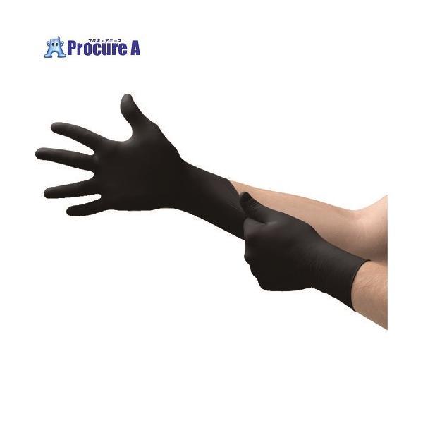 アンセルニトリルゴム使い捨て手袋マイクロフレックス93-852XSサイズ(100枚入)▼149-7606(株)アンセル・ヘルスケ