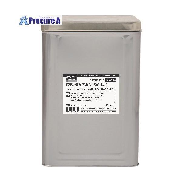 TRUSCO 石灰乾燥剤 (耐水、耐油包装) 5g 1000個入 1斗缶▼149-7860トラスコ中山(株)