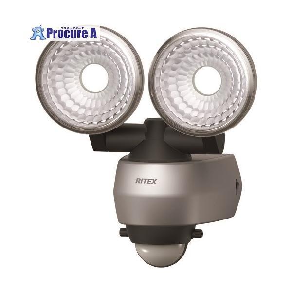 ライテックス 7.5W 2灯 LEDセンサーライト LED-AC315  ▼161-0034 (株)ムサシ