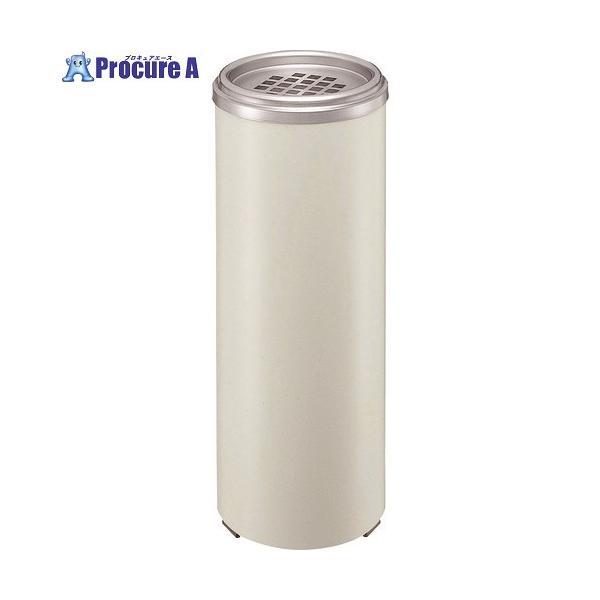 コンドル 屋内用灰皿 スモーキングYM−240 アイボリー YS-59C-ID-IV ▼305-7283 山崎産業(株)