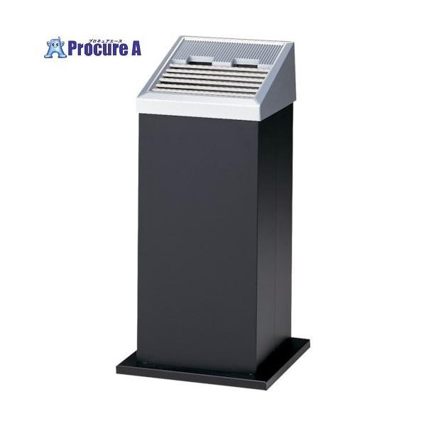 コンドル 屋外用灰皿 スモーキングAL−201 黒 YS-35L-ID-BK ▼305-7364 山崎産業(株)