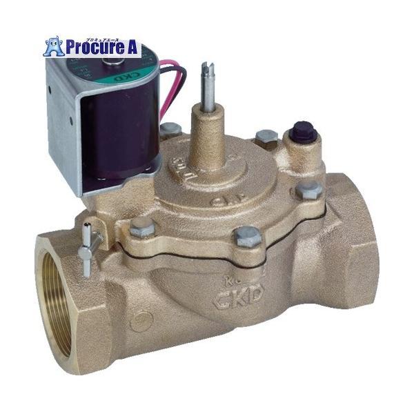 CKD 自動散水制御機器 電磁弁 RSV-50A-210K-P ▼376-8813 CKD(株)