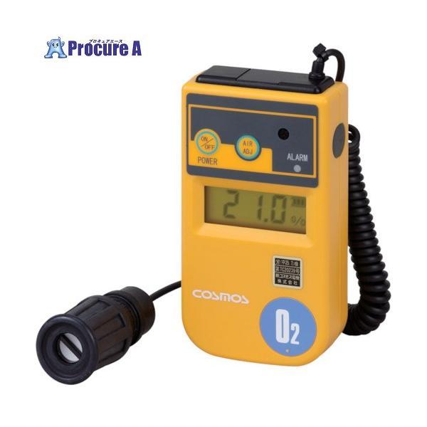 新コスモス デジタル酸素濃度計 1mカールコード付 XO-326-2SB ▼486-0071 新コスモス電機(株)