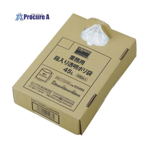 TRUSCO まとめ買い 業務用ポリ袋 透明・箱入り 0.05X120L (100枚入)▼488-6437トラスコ中山(株)