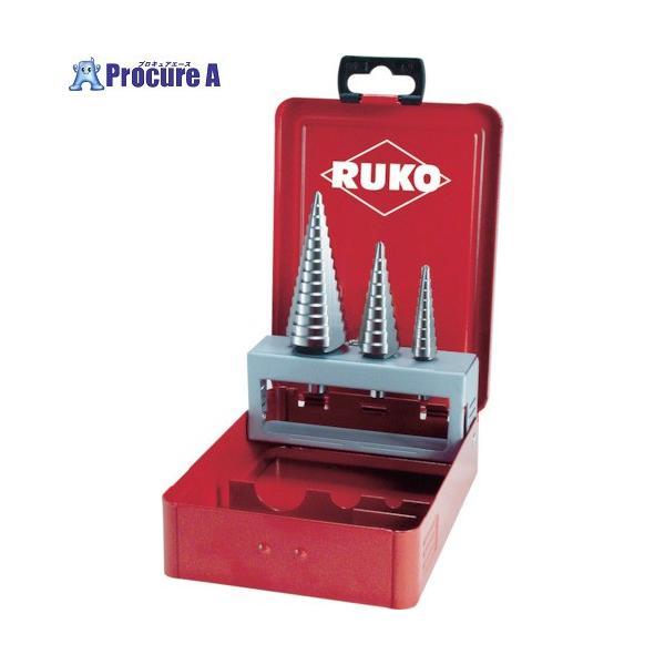 RUKO 3枚刃ステップドリル 3本組セット 101326 ▼766-0171 RUKO社