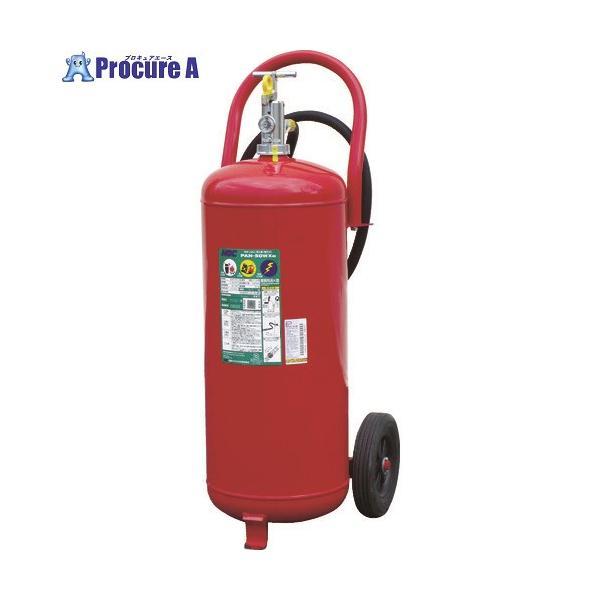 ドライケミカル ABC粉末消火器車載式大型50型 PAN-50WXE ▼772-9880 日本ドライケミカル(株)
