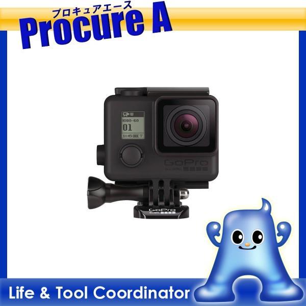 GoPro(ゴープロ) ブラックアウトハウジング with タッチスルードア AHBSH-401の画像