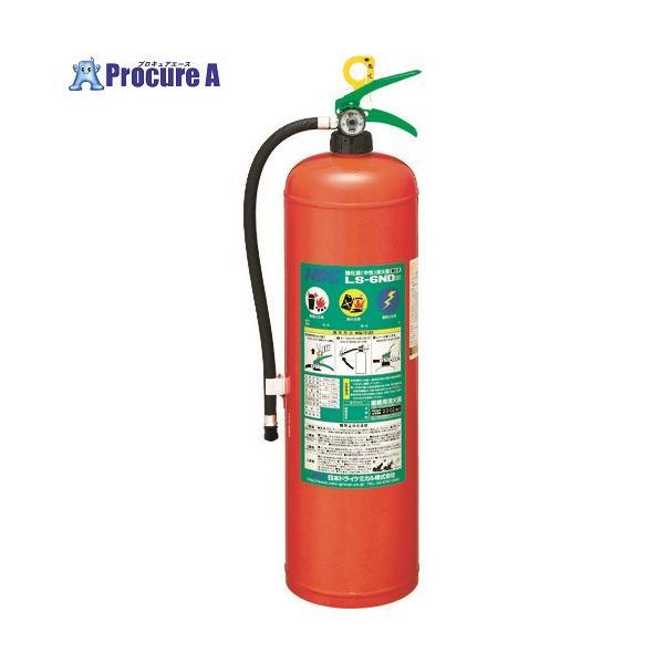 ドライケミカル 中性強化液消火器6型 蓄圧式 LS-6ND(5) ▼818-6886 日本ドライケミカル(株)