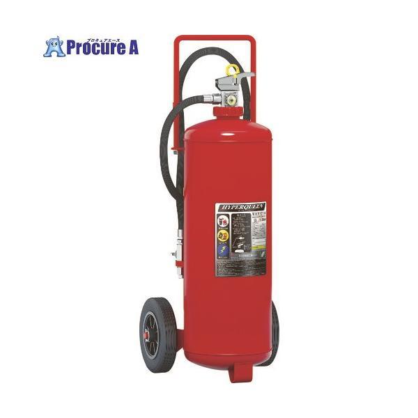 MORITA 蓄圧式粉末ABC消火器50型 車載式 EF50 ▼818-8784モリタ宮田工業(株)