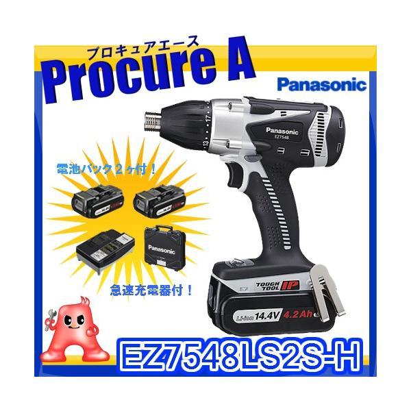 2,000円OFFクーポン対象 あすつく Panasonic/パナソニック EZ7548LS2S-H グレー 充電マルチインパクトドライバー 14.4V 4.2Ah