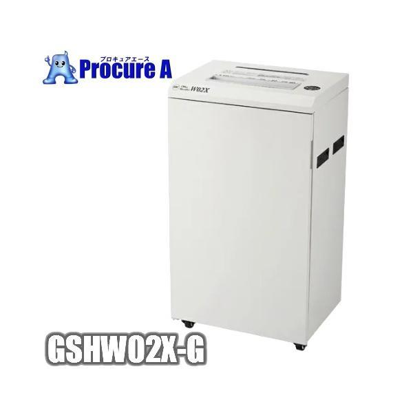 アコ・ブランズ GSHW02X-G オフィスシュレッダー /オフィス/業務用/裁断機/