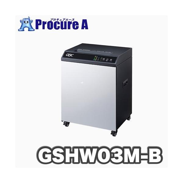 アコ・ブランズ GSHW03M-B マイクロカットシュレッダ W03M/ACCO 軒先渡し 配置設置は別途料金