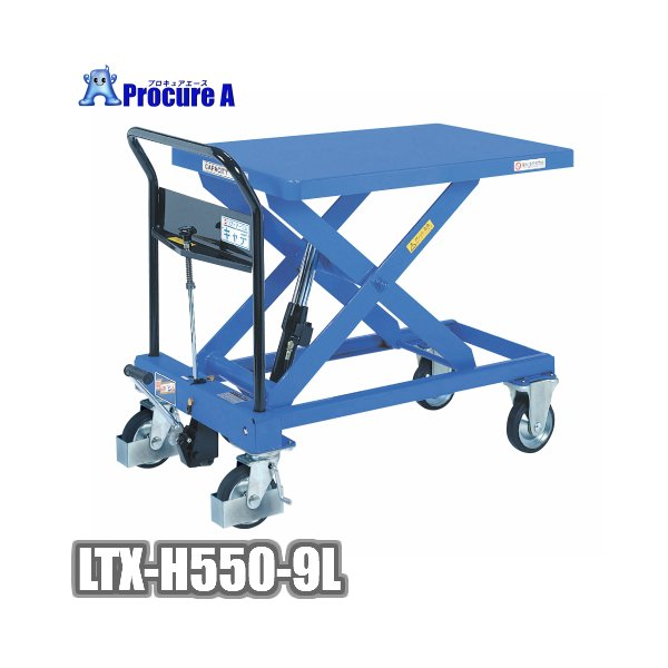 をくだ屋技研 LTX-H550-9L 手動式リフトテーブル