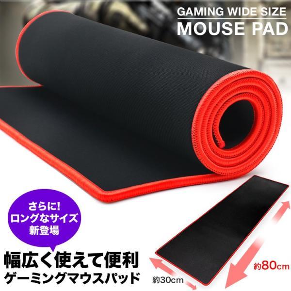 マウスパッド 光学式 大判 大型 800mm×300mm ゲーミング レーザー式 ゲーミングマウスパッド 防水 撥水 無地 Y500|productsstore