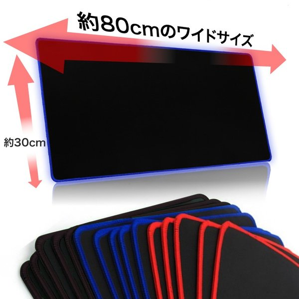 マウスパッド 光学式 大判 大型 800mm×300mm ゲーミング レーザー式 ゲーミングマウスパッド 防水 撥水 無地 Y500|productsstore|02