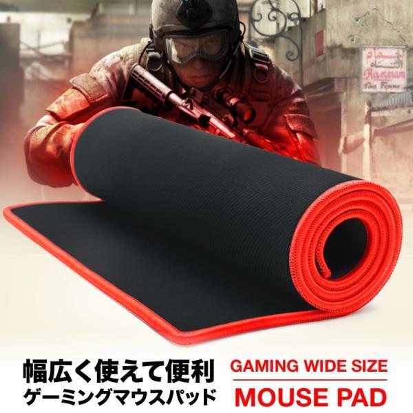 マウスパッド 光学式 大判 大型 ゲーミング レーザー式 ゲーミングマウスパッド 防水 撥水 無地 キーボードマット Y500 productsstore