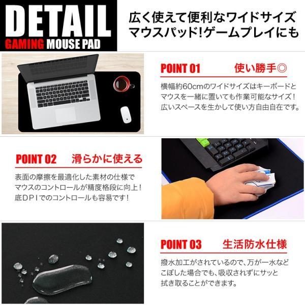 マウスパッド 光学式 大判 大型 ゲーミング レーザー式 ゲーミングマウスパッド 防水 撥水 無地 キーボードマット Y500 productsstore 03