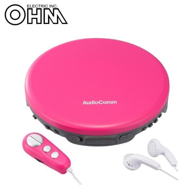 OHM AudioComm ポータブルCDプレーヤー ピンク CDP-380N-P