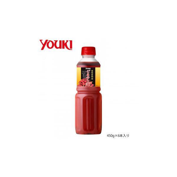 YOUKI ユウキ食品 ごまラー油 450g×6本入り 212074 まとめ買い 調味料 お徳用