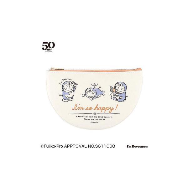 ドラえもん 初期ドラえもん ポケット形ポーチ(デザインB) アクセサリーケース ミニポーチ DR-G0025