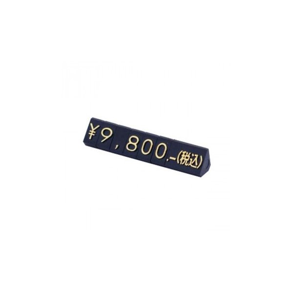 ニュープライスキューブセット M 黒×金字・07103GLD ブロック 値段 高級 アクセサリー シンプル 店 便利 替え ブランド