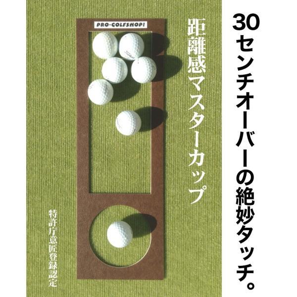 パターマット工房 30cm×3m BENT-TOUCHパターマット 距離感マスターカップ付き 日本製 パット 練習|progolf|11