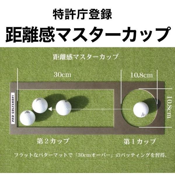 パターマット工房 30cm×3m BENT-TOUCHパターマット 距離感マスターカップ付き 日本製 パット 練習|progolf|12