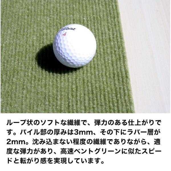 パターマット工房 30cm×3m BENT-TOUCHパターマット 距離感マスターカップ付き 日本製 パット 練習|progolf|05