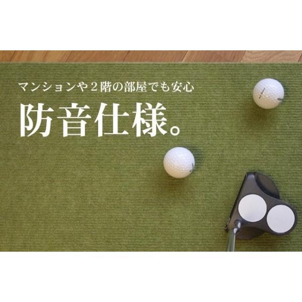 パターマット工房 30cm×3m BENT-TOUCHパターマット 距離感マスターカップ付き 日本製 パット 練習|progolf|08