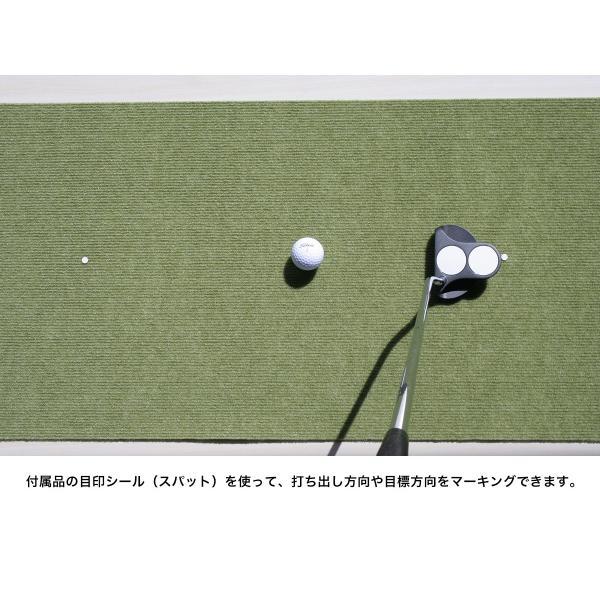 パターマット工房 30cm×3m BENT-TOUCHパターマット 距離感マスターカップ付き 日本製 パット 練習|progolf|09