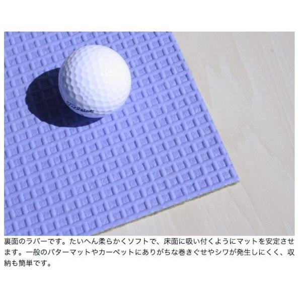 パターマット工房 30cm×3m BENT-TOUCHパターマット 距離感マスターカップ付き 日本製 パット 練習|progolf|10