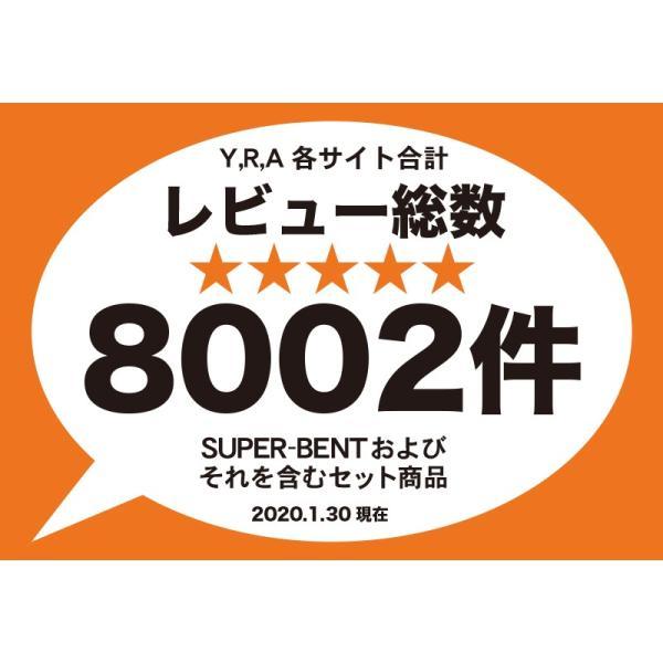 日本製 パターマット工房 30cm×3m SUPER-BENTパターマット 距離感マスターカップ付き|progolf|06