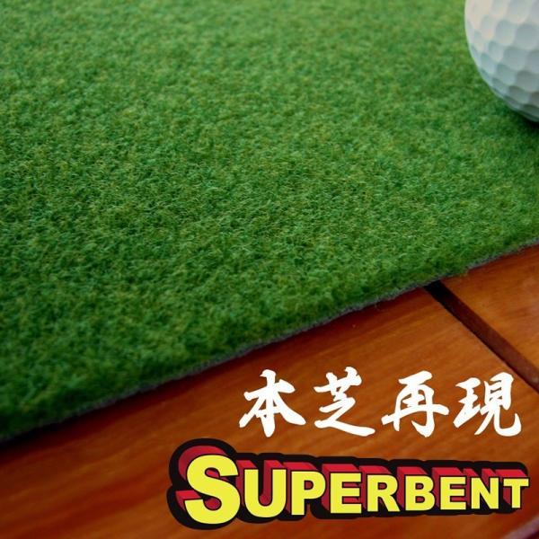 日本製 パターマット工房 30cm×3m SUPER-BENTパターマット 距離感マスターカップ付き|progolf|07