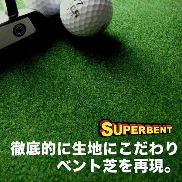日本製 パターマット工房 45cm×3m SUPER-BENTパターマット 距離感マスターカップ付き|progolf|08