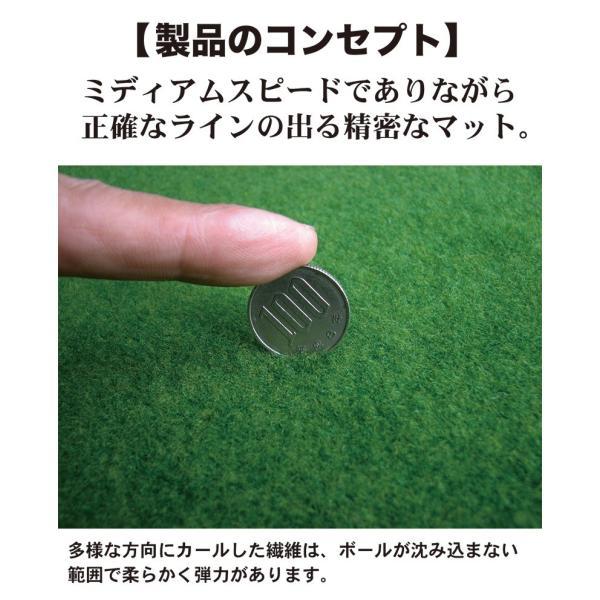 日本製 パターマット工房 45cm×3m SUPER-BENTパターマット 距離感マスターカップ付き|progolf|09