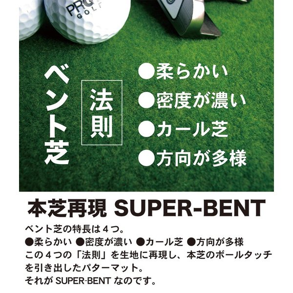 日本製 パターマット工房 45cm×3m SUPER-BENTパターマット 距離感マスターカップ付き|progolf|10