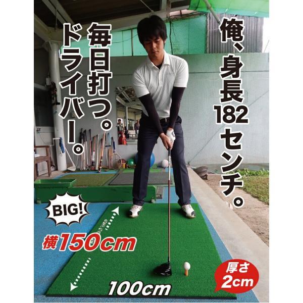 【高グレード・低価格】BIGドライビングマット150cm×100cm(ゴムティー付き)特大ショットマット ゴルフ練習マット ゴルフ 練習|progolf|02