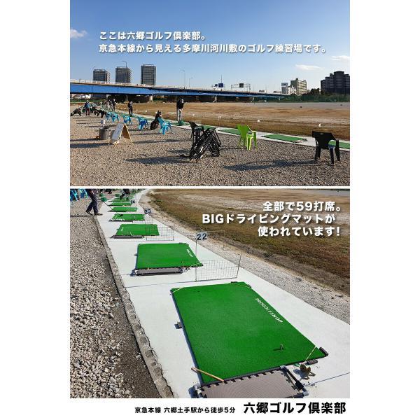 【高グレード・低価格】BIGドライビングマット150cm×100cm(ゴムティー付き)特大ショットマット ゴルフ練習マット ゴルフ 練習|progolf|11