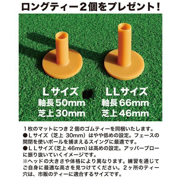 【高グレード・低価格】BIGドライビングマット150cm×100cm(ゴムティー付き)特大ショットマット ゴルフ練習マット ゴルフ 練習|progolf|12