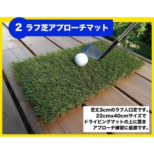 【高グレード・低価格】BIGドライビングマット150cm×100cm(ゴムティー付き)特大ショットマット ゴルフ練習マット ゴルフ 練習|progolf|14