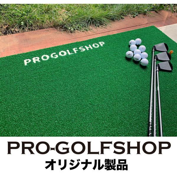 【高グレード・低価格】BIGドライビングマット150cm×100cm(ゴムティー付き)特大ショットマット ゴルフ練習マット ゴルフ 練習|progolf|15
