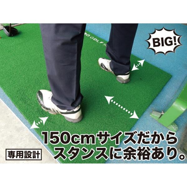 【高グレード・低価格】BIGドライビングマット150cm×100cm(ゴムティー付き)特大ショットマット ゴルフ練習マット ゴルフ 練習|progolf|03