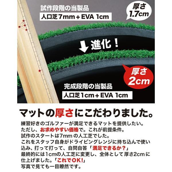 【高グレード・低価格】BIGドライビングマット150cm×100cm(ゴムティー付き)特大ショットマット ゴルフ練習マット ゴルフ 練習|progolf|05