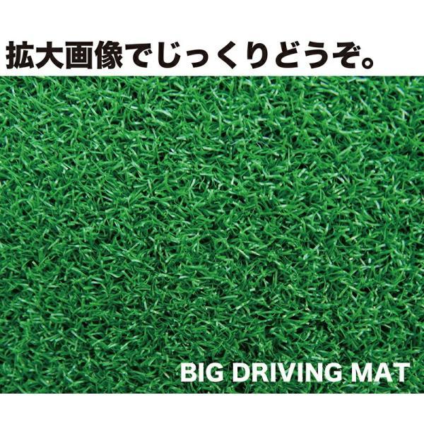 【高グレード・低価格】BIGドライビングマット150cm×100cm(ゴムティー付き)特大ショットマット ゴルフ練習マット ゴルフ 練習|progolf|06