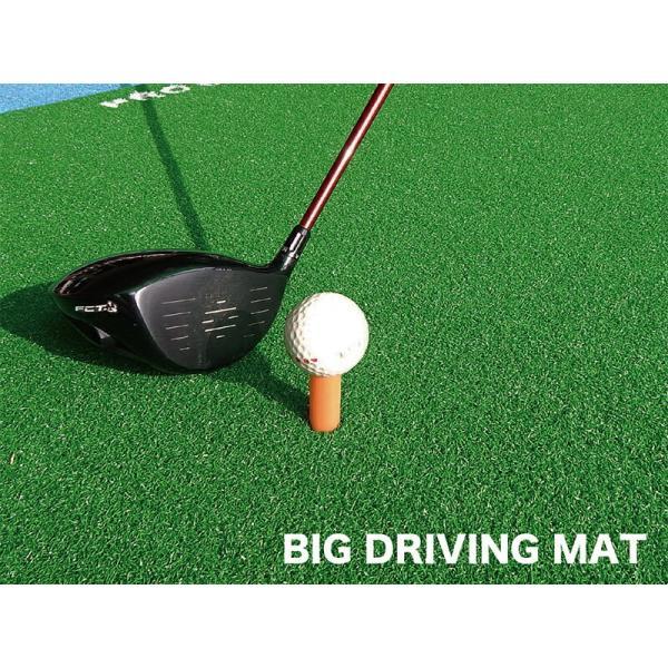 【高グレード・低価格】BIGドライビングマット150cm×100cm(ゴムティー付き)特大ショットマット ゴルフ練習マット ゴルフ 練習|progolf|07