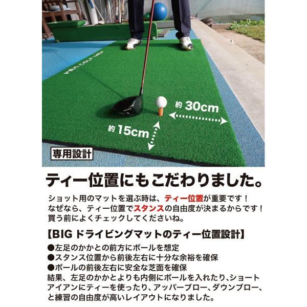 【高グレード・低価格】BIGドライビングマット150cm×100cm(ゴムティー付き)特大ショットマット ゴルフ練習マット ゴルフ 練習|progolf|08