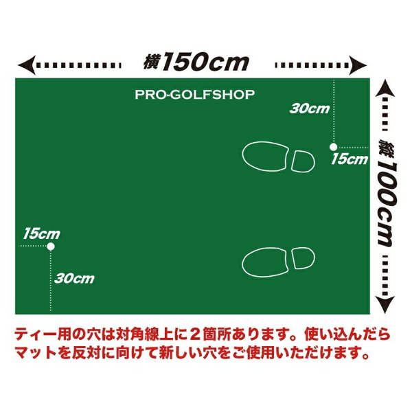 【高グレード・低価格】BIGドライビングマット150cm×100cm(ゴムティー付き)特大ショットマット ゴルフ練習マット ゴルフ 練習|progolf|09