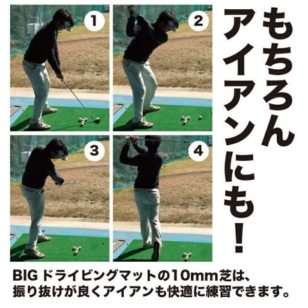 【高グレード・低価格】BIGドライビングマット150cm×100cm(ゴムティー付き)特大ショットマット ゴルフ練習マット ゴルフ 練習|progolf|10