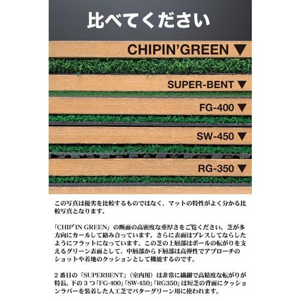屋外可・ アプローチ&パット専用人工芝 チップイングリーン[CHIPIN'GREEN]90cm×5m ゴルフ 練習|progolf|11
